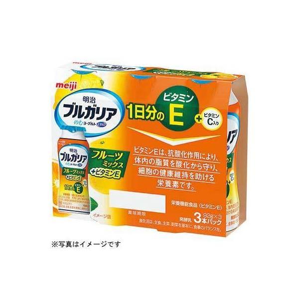 明治 ブルガリアのむヨーグルト LB81フルーツミックス+ビタミンE (92g×3)