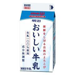 明治 おいしい牛乳(500ml)