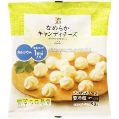 セブンプレミアム カルシウム入り キャンディチーズ (90g)