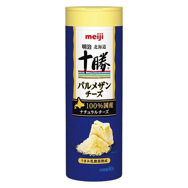 明治 十勝パルメザンチーズ (80g)