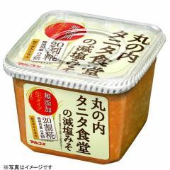 マルコメ 丸の内タニタ食堂の減塩生みそ (650g)