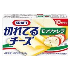 クラフト 切れてるチーズ モッツァレラ (148g)【ポイント10倍】