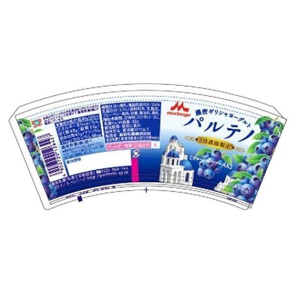 森永 濃密ギリシャヨーグルト ブルーベリーソース入 (80g)