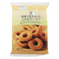 セブンプレミアム ふんわりドーナツ (10コ入)