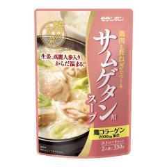 モランボン 参鶏湯用スープ330g
