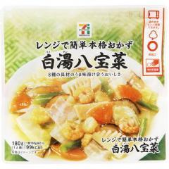 セブンプレミアム レンジで簡単本格おかず 白湯八宝菜 (180g)