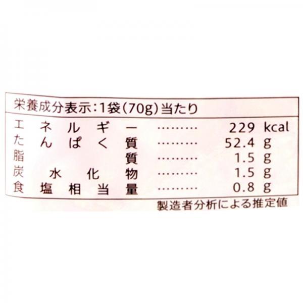 セブンプレミアム 味わい花かつお 70g
