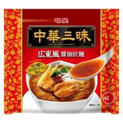 明星 中華三昧 広東風醤油拉麺 (105g)
