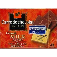 森永製菓 カレ・ド・ショコラ フレンチミルク (21枚入)