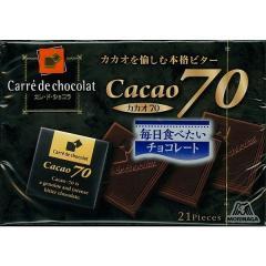 森永製菓 カレ・ド・ショコラ カカオ70 (21枚入)