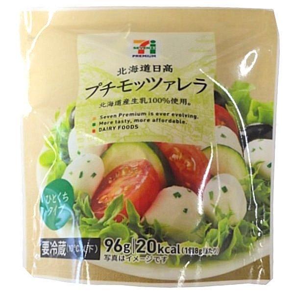 セブンプレミアム 北海道日高ひとくちモッツァレラチーズ (96g)