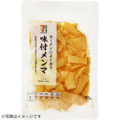 セブンプレミアム 味つけメンマ (70g)