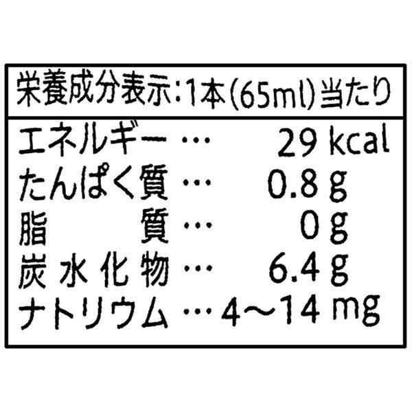 セブンプレミアム 生きて腸まで届く乳酸菌飲料 (65ml×10本入)