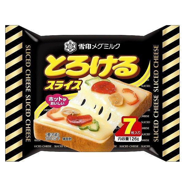 雪印メグミルク とろけるスライスチーズ 7枚(126g)