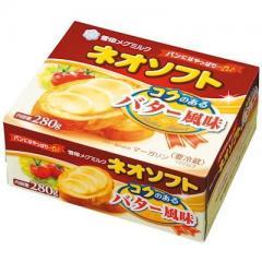 雪印メグミルク ネオソフト コクのあるバター風味 (280g)【ポイント10倍】