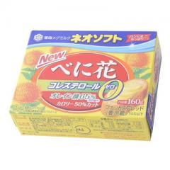 雪印メグミルク ネオソフトべに花 (160g)【ポイント10倍】