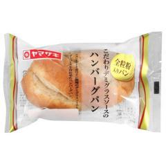 ヤマザキ こだわりデミグラスソースのハンバーグパン