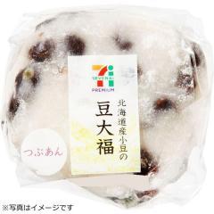 セブンプレミアム 豆大福 1コ