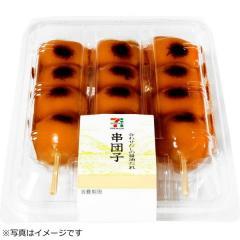セブンプレミアム 合わせだしの醤油だれ串団子 (3本入)