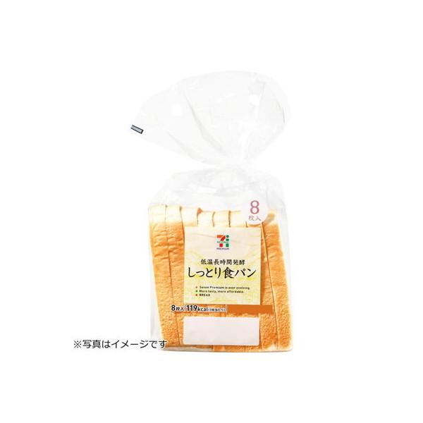 セブンプレミアム しっとり食パン (8枚入)
