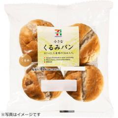 セブンプレミアム 小さなくるみパン (4コ入)