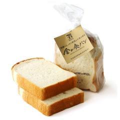 セブンゴールド 金の食パン 厚切り2枚入