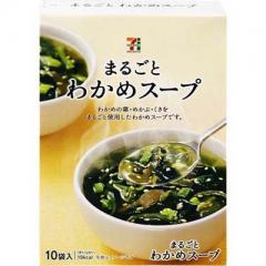 セブンプレミアム まるごとわかめスープ (10袋入)