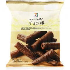 セブンプレミアム サクサク食感のチョコ棒 (10本)