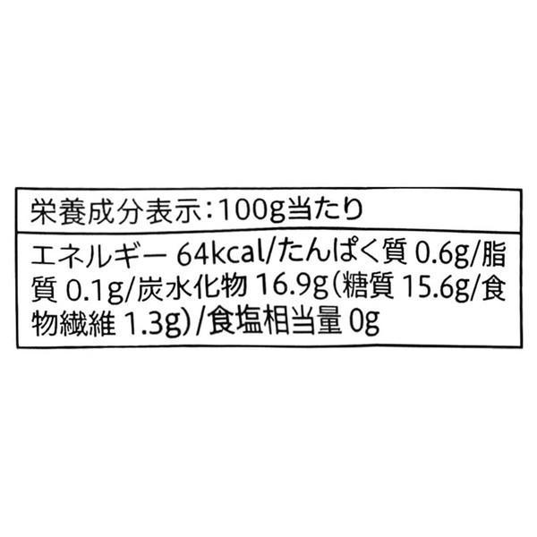 セブンプレミアム アップルマンゴー (130g)