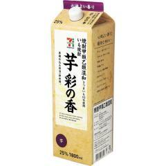 セブンプレミアム 芋 彩の香 1本(1800ml)