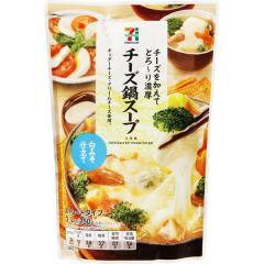 セブンプレミアム チーズ鍋スープ 750g