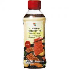 セブンプレミアム 焼肉のたれ 中辛 (400g)