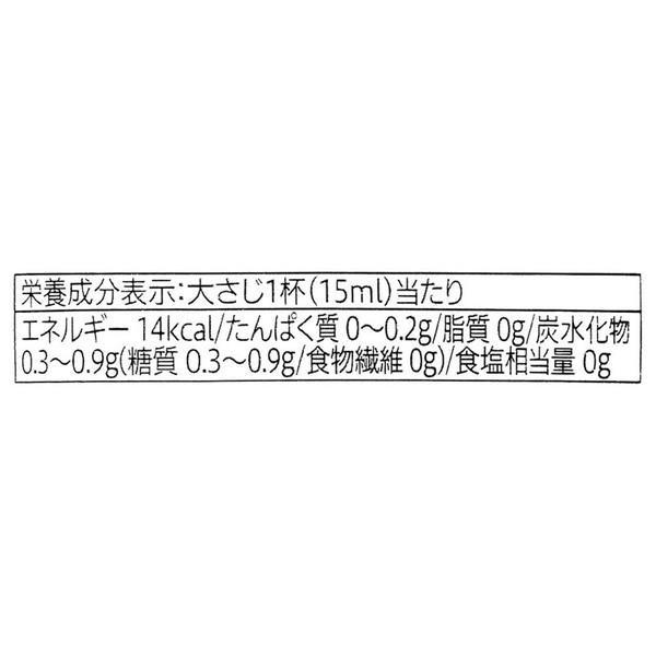 セブンプレミアム 国産米100% 純米料理清酒 (500ml)