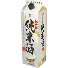セブンプレミアム 松竹梅 純米酒 1本(1800ml)