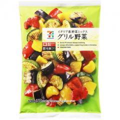 セブンプレミアム グリル野菜 (130g)