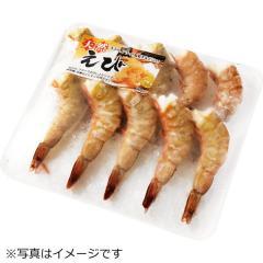 【冷凍でお届け】 インドネシア産など ホワイトえび(天然) <小> 1パック(10尾)