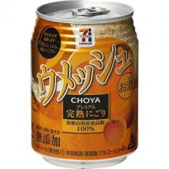セブンプレミアム ウメッシュ プレミアム完熟にごり 1缶(250ml)