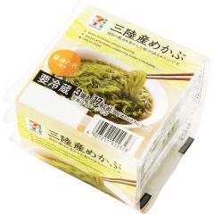セブンプレミアム 三陸産めかぶ 醤油たれ付 (3コ入)