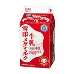 雪印メグミルク 雪印メグミルク牛乳 1本(500ml)