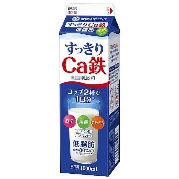 雪印メグミルク すっきりCa鉄 1本(1000ml)