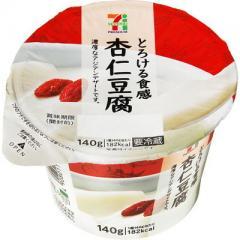 セブンプレミアム とろける食感杏仁豆腐 (140g)