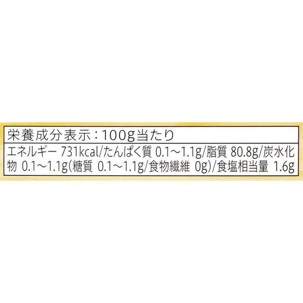 セブンプレミアム 北海道バター (加塩) (150g)