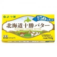 よつ葉 北海道十勝バター 塩分50%カット (150g)