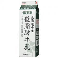 よつ葉 北海道十勝 低脂肪牛乳 1本(1000ml)