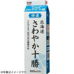 よつ葉 北海道さわやか十勝 1本(1000ml)