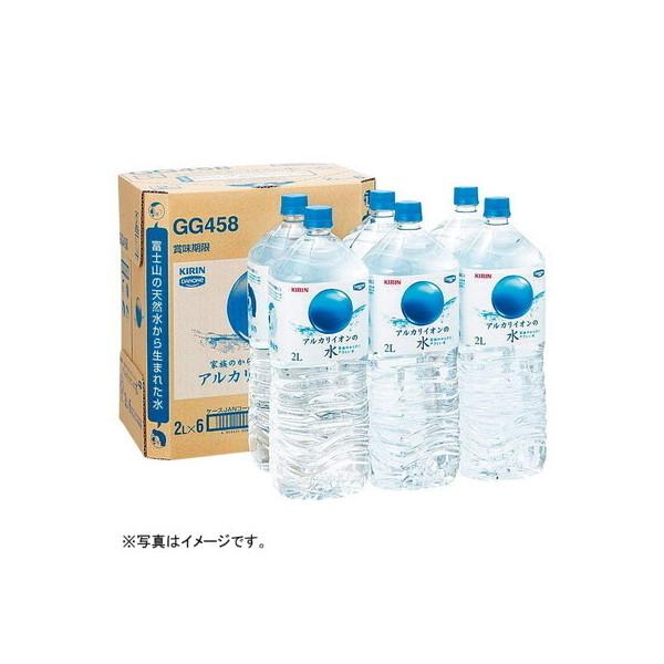 キリンアルカリイオンの水とセブンプレミアムの備蓄セット【バイヤー厳選】