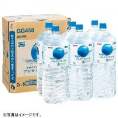 キリン アルカリイオンの水 2LペットX6本【ポイント10倍】