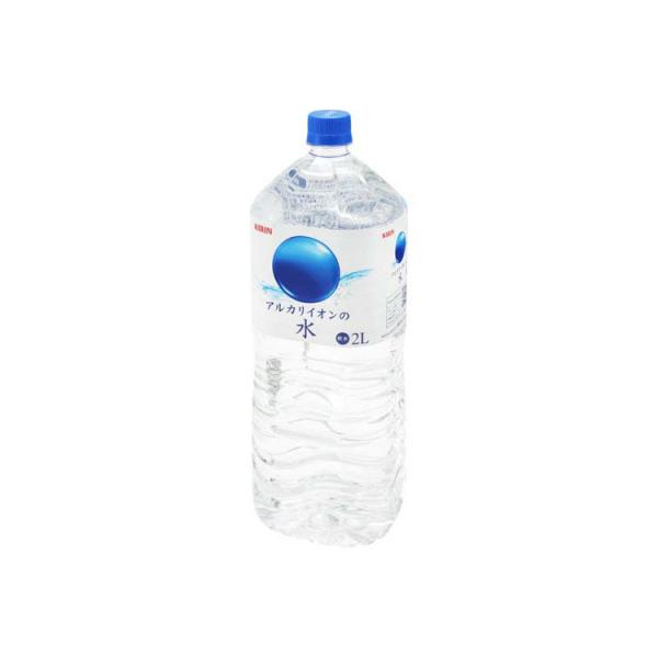 キリン アルカリイオンの水 1本(2L)