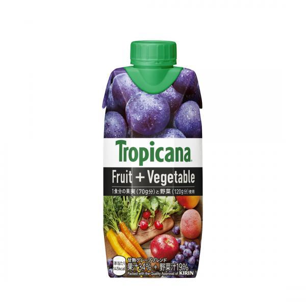 トロピカーナ フルーツ+ベジタブル 甘熟グレープブレンド330ml