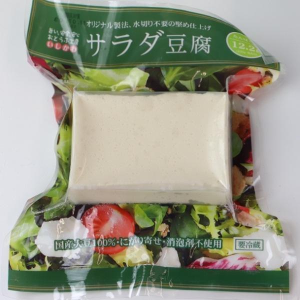 サラダ豆腐